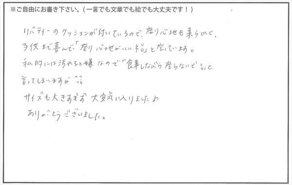 150203_21-1.jpg