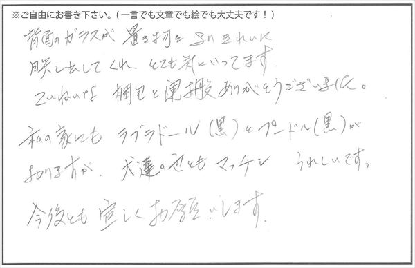150203_22-1.jpg