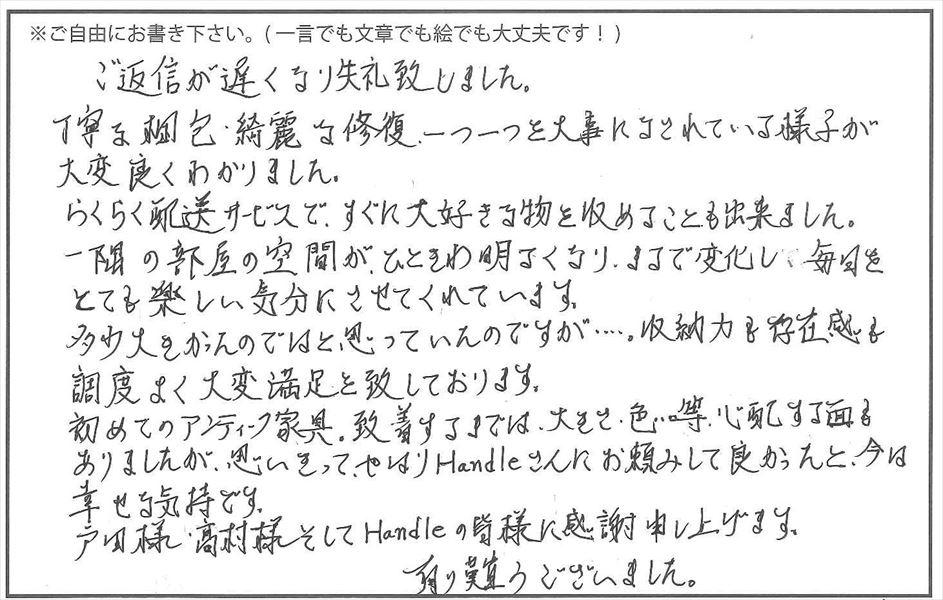 150305_02_1.jpg