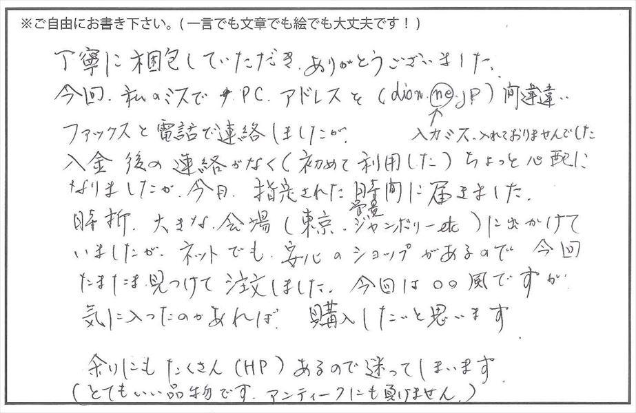 150305_24_1.jpg
