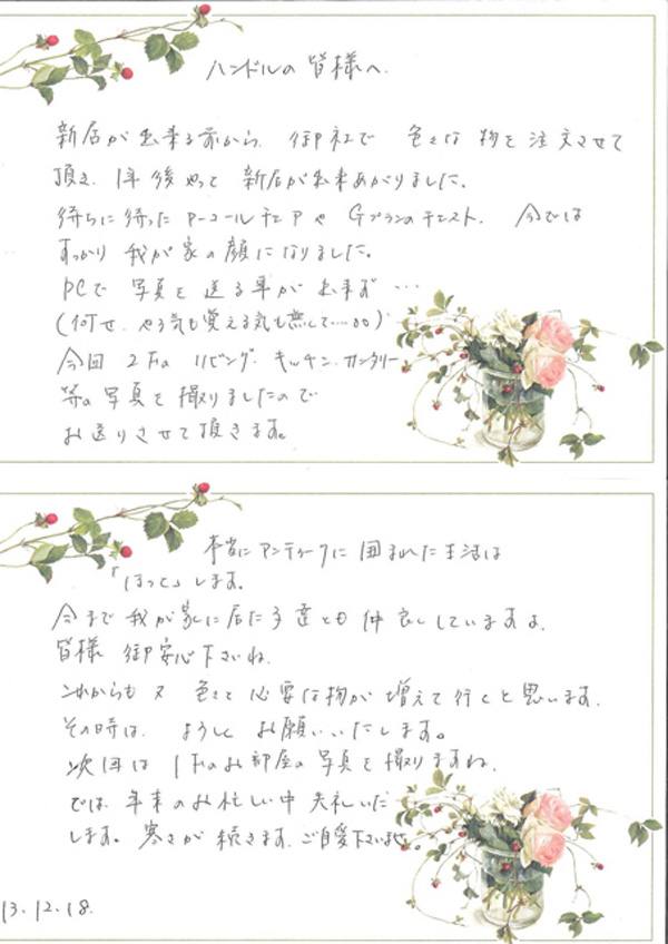 koe-2016-05-183