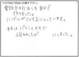 150305_23_1