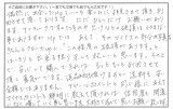 ⑪2015-05-20