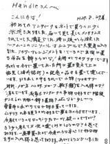 2015-08-09