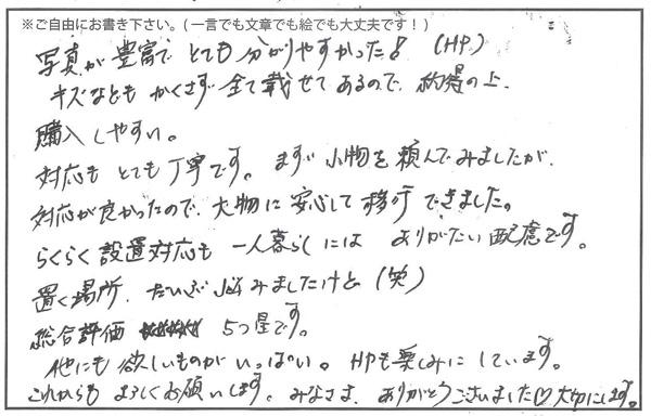 koe-2016-06-43