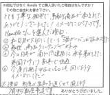 koe-2016-06-45