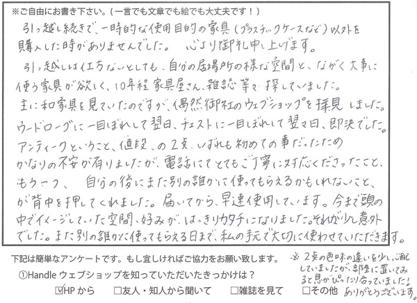 koe-2016-06-46