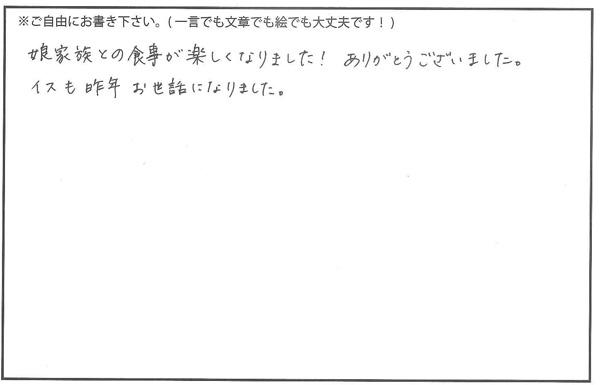 koe-2016-06-47