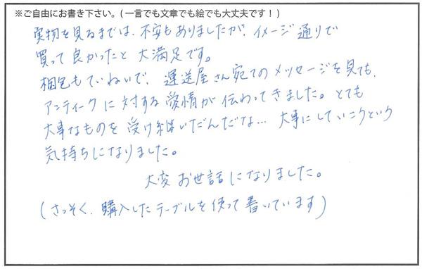 koe-2016-06-51