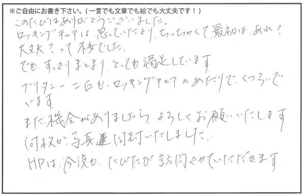 koe-2016-06-54