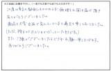 koe-2016-06-61