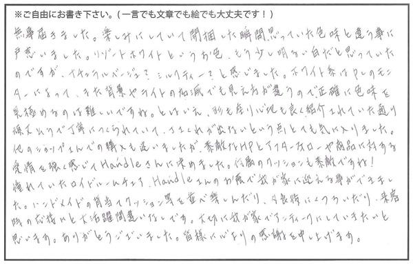 koe-2016-06-63