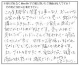 koe-2016-06-65