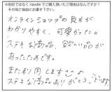 koe-2016-06-77