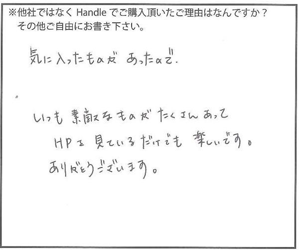 koe-2016-06-78