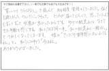 koe-2016-09-01