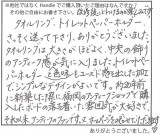 koe-2016-09-02