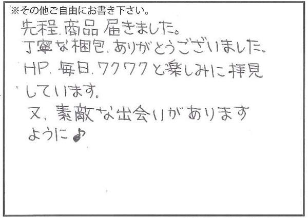 koe-2016-09-05