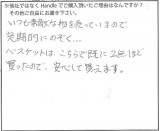 koe-2016-09-06