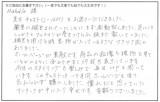 koe-2016-09-28