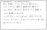 koe-2016-10-23