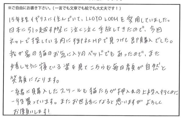 koe-2016-10-27