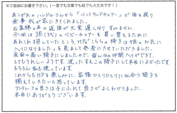koe-2017-03-52