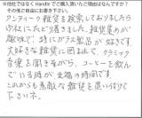 koe-2017-05-33
