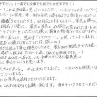 koe-2017-06-08