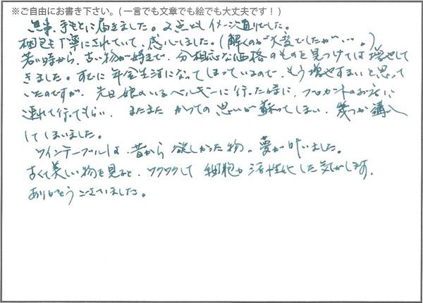 koe-2017-09-07