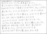 koe-2017-09-36