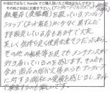 koe-2017-10-04