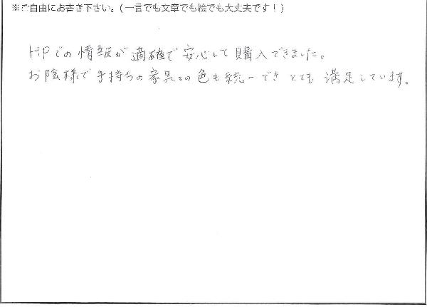 KOE-2018-01-24