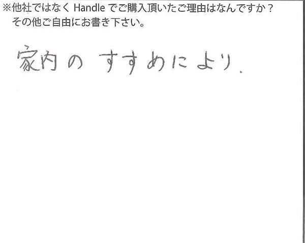 愛知県Tさまのアンティーク 雑貨