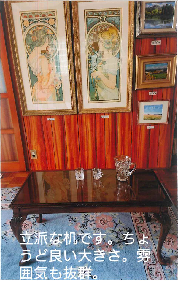 アンティークのローテーブル