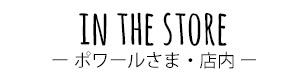 HOT-01 Handleオリジナル ハンドメイド テラコッタ タイルポワール様2