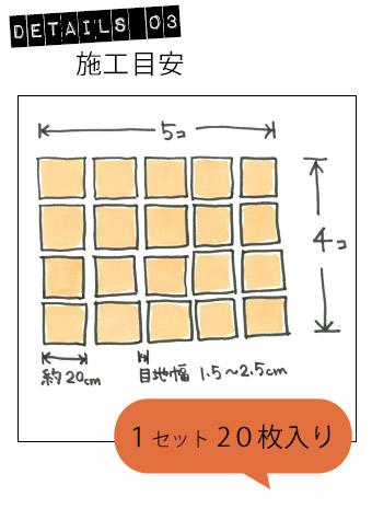 HOT-01 Handleオリジナル ハンドメイド テラコッタ タイル詳細3