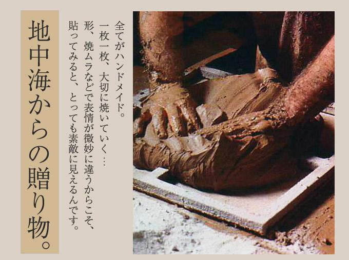 HOT-01 Handleオリジナル ハンドメイド テラコッタ タイル写真2