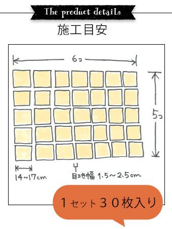 HOT-04 アンティークテラコッタタイルSサイズ詳細3