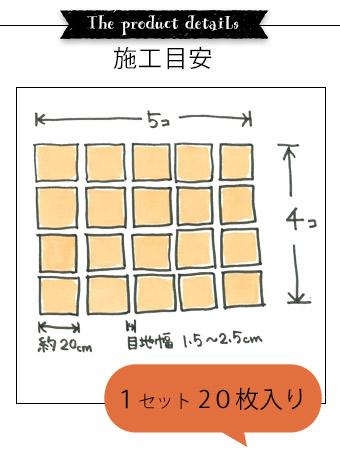 HOT-05 アンティークテラコッタタイルMサイズ詳細3