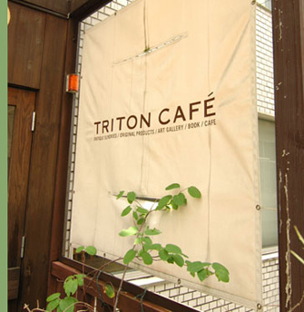 トリトンカフェさん