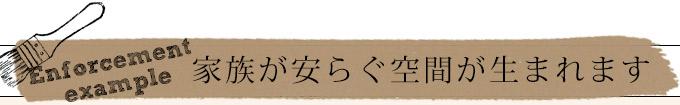 HOP-01-1KG ロイヤルミルクティー施行例