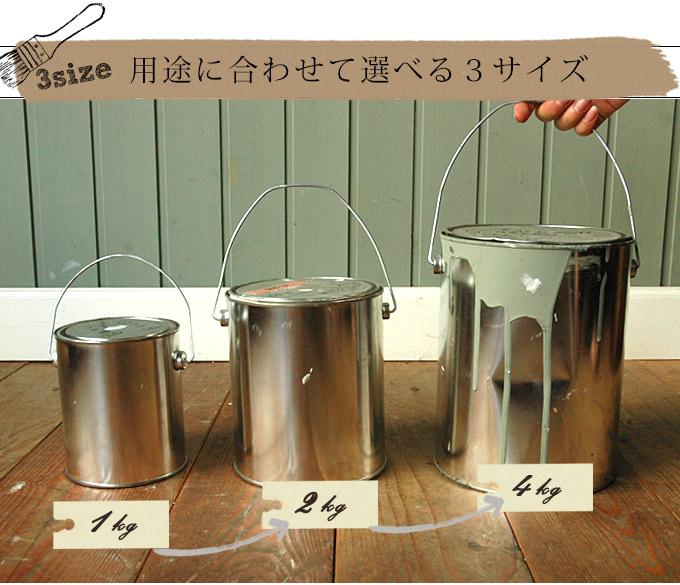 HOP-01-4KG ペンキ缶