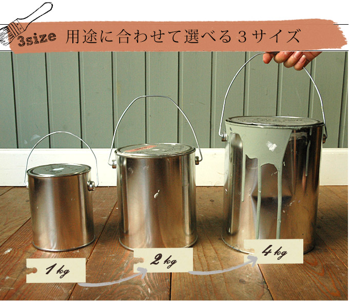 HOP-03-1KG ペンキ缶