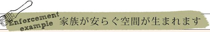 HOP-04-1KG ハーブティー施行例