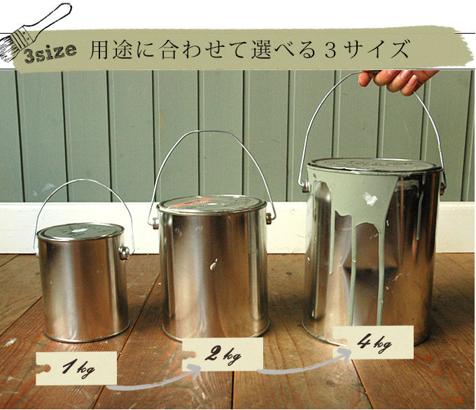HOP-04-1KG ペンキ缶