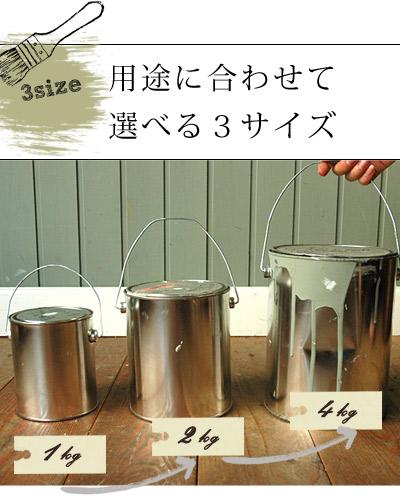 HOP-04-1KG ハーブティーペンキ缶