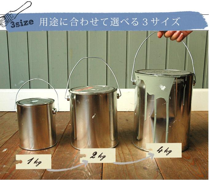 HOP-06-1KG ベイビーブルーペンキ缶
