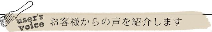 HOP-07-1KG クラウドティーお客様の声