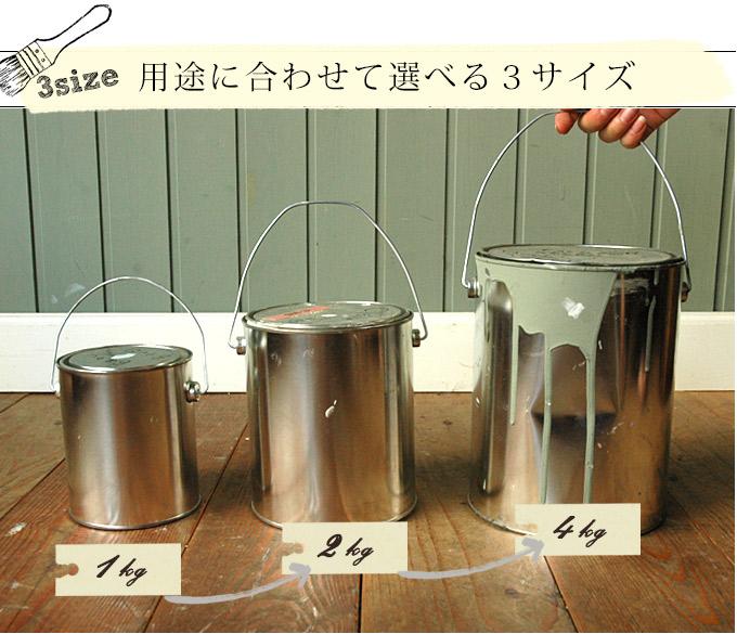 HOP-09-1KG クラシックホワイトペンキ缶
